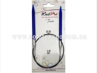 Спиці кругові Trendz KnitPro, 60 см, 6.00 мм