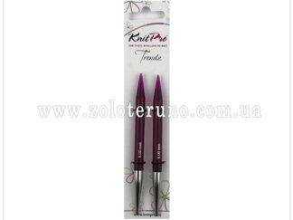 Спиці знімні Trendz (акрилові) KnitPro 11.5 см, 8.00 мм
