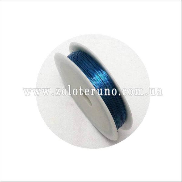 Дріт для бісероплетіння 0.3 мм, 30м, колір блакитний