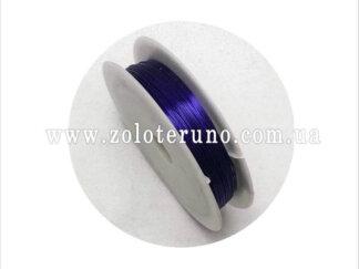 Дріт для бісероплетіння 0.3 мм, 30м, колір фіолетовий
