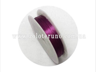 Дріт для бісероплетіння 0.3 мм, 30м, колір вишневий