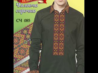 Паперова схема сорочки для вишивки нитками СЧ-85-