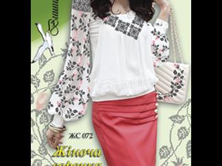 Жіноча сорочка схема на нитка ЖС-72