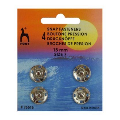 Кнопка пришивна для одягу, діаметр 15 мм, срібна