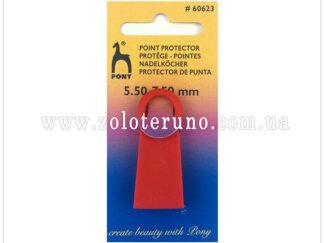 Наконечники для спиць Pony, пластмасові малі, діаметр 5.5-7.0 мм