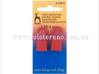 Наконечники для спиць Pony, пластмасові малі, діаметр 2.5-5.0 мм