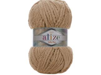 Alize Softy Plus 199 срібло