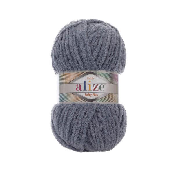AlizeSofty Plus 87 срібло