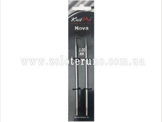Спиці знімні Nova Metal (металеві) KnitPro 11.5 см, 3.00 мм