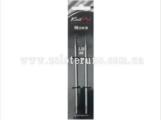 Спиці знімні Nova Metal (металеві) KnitPro 11.5 см, 5.00 мм