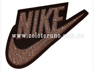 Нашивка на одяг(аплікація) Знак Nike