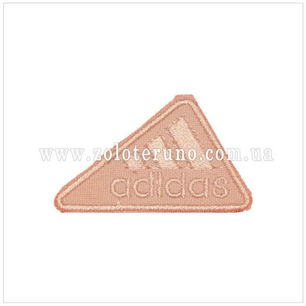 Нашивка на одяг(аплікація) Adidas світла
