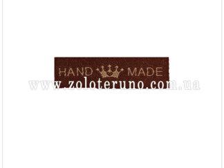 Нашивка на одяг(аплікація) Hand Made