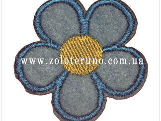 Нашивка на одяг(аплікація) Квітка синя