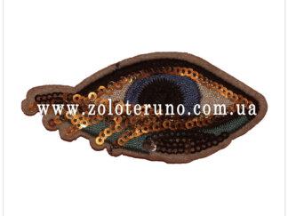 Нашивка на одяг(аплікація) Око риби