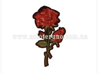 Нашивка на одяг(аплікація) Троянда з стеблом