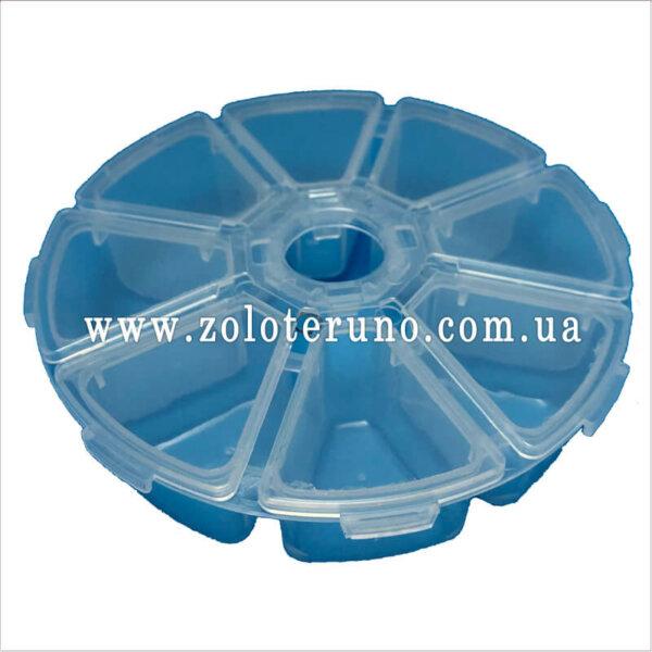 органайзер для бисера круглий (8 ячеек)