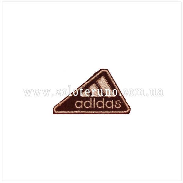 Нашивка на одяг(аплікація) Adidass Чорний
