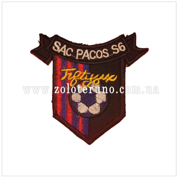 Нашивка на одяг(аплікація) Футболина емблема