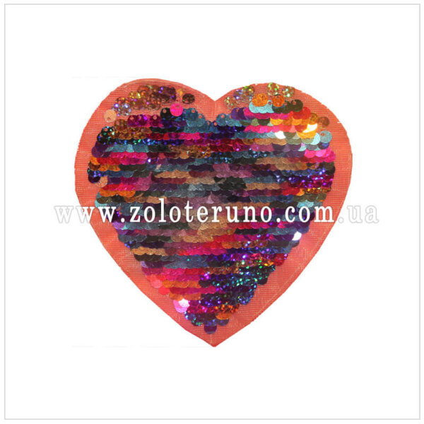 Нашивка на одяг(аплікація) Серце з паєтками
