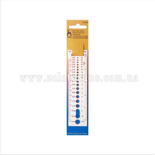 линейка для измерения спиц
