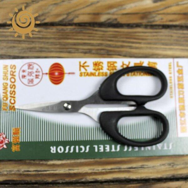 Ножиці канцелярські, 140 мм 1