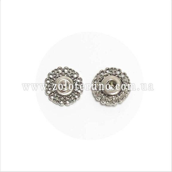 Пришивні кнопки, 25 мм, срібло