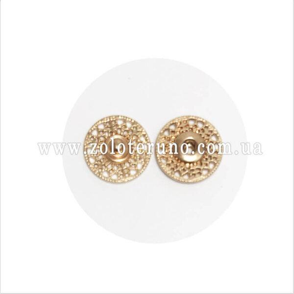 Пришивні круглі кнопки ажурні, 25 мм, золото
