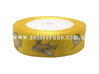 """Астласна стрічка, """"Немо"""" колір жовтий, 25мм"""