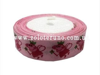 """Астласна стрічка, """"Peppy"""" колір рожевий, 25мм"""