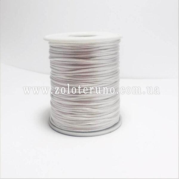 Фурнитура швейная - Атласний шнур, колір білий, 2 мм