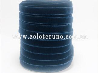 Бархатна стрічка, колір темно-синій, 10 мм