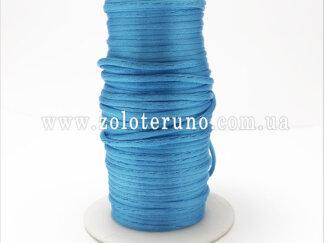 Корсетний шнур, колір блакитний, 3мм