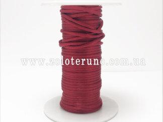Корсетний шнур, колір вишневий, 3мм