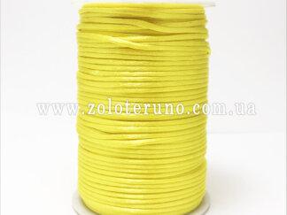 Корсетний шнур, колір жовтий, 3мм