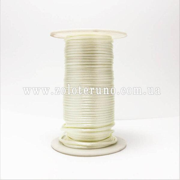 Корсетний шнур, колір молочний, 3мм