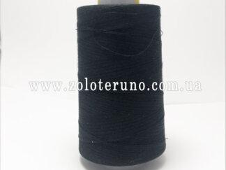 Нитка швейна Gutermann 120, 5000 м, 100% поліестр, колір чорний