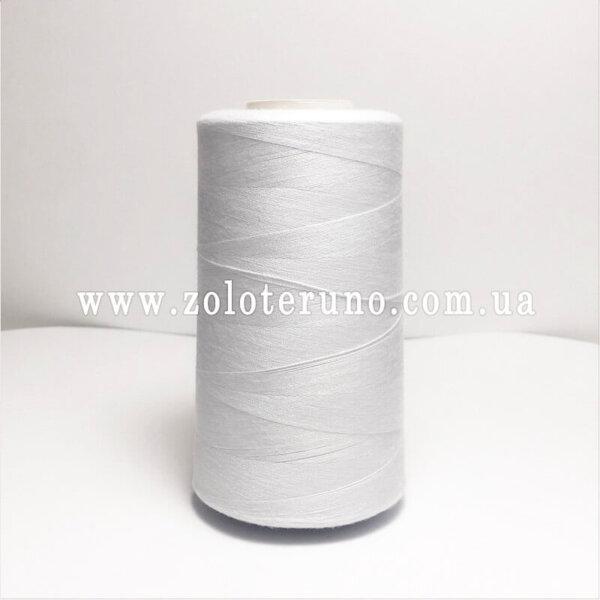 Нитка швейна Guterman 120, 5000 м, 100% поліестр, колір білий