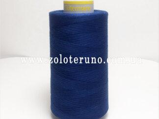 Нитка швейна Guterman 120, 5000 м, 100% поліестр, колір синій