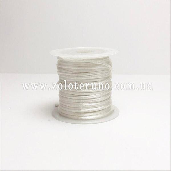 Декоративная нитка, 2 мм, колір білий
