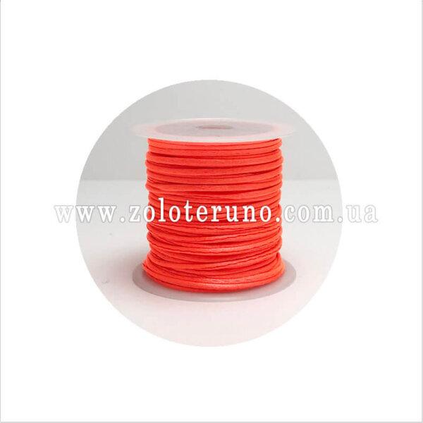 Атласный шнур для браслетов, 2 мм, колір червоний