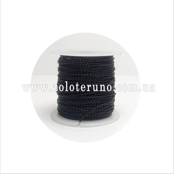 Декоративна нитка з люрексом, 1.5 мм, колір чорний