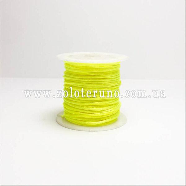 Декоративна нитка, 2 мм, колір жовтий