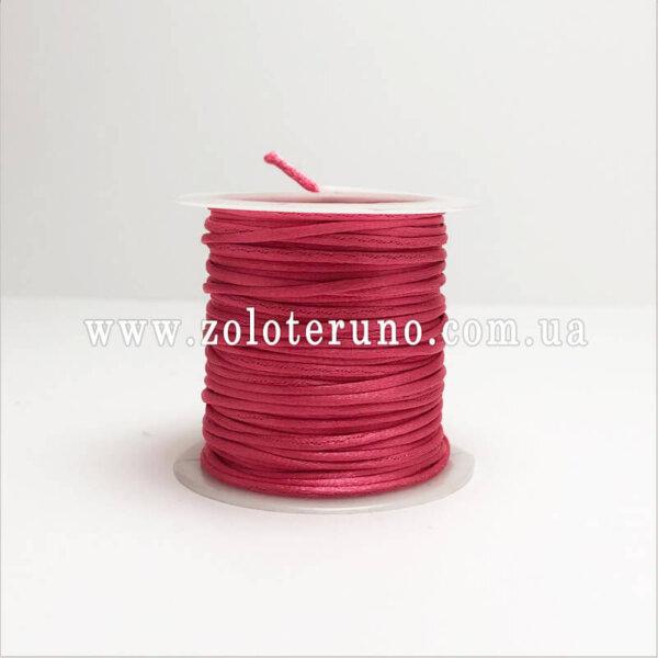 Нитка декоративна, 2 мм, колір рожевий
