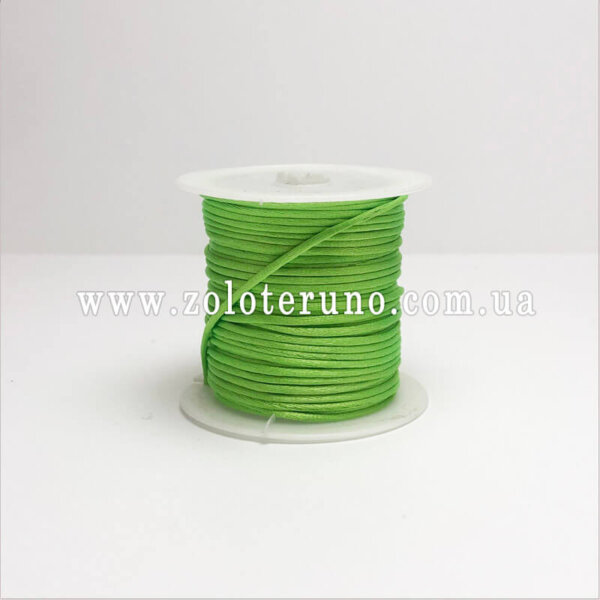 Атласна нитка декоративна, 2 мм, колір салатовий