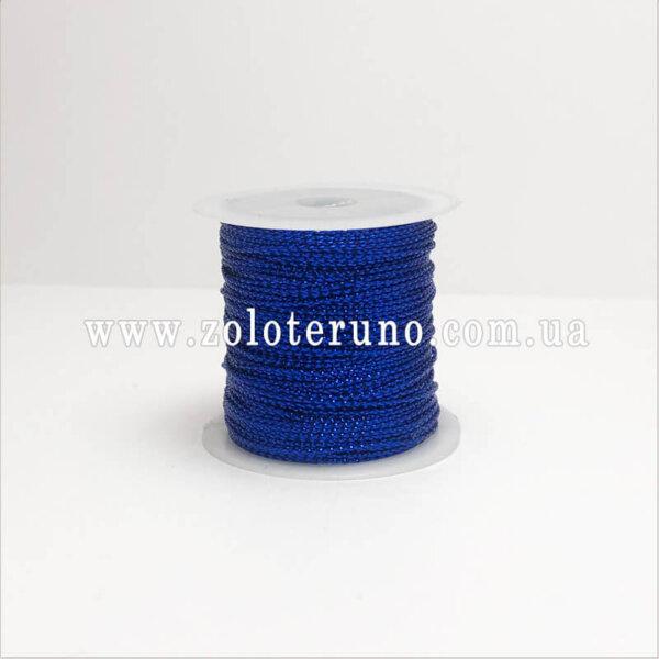 Декоративная нить с люрексом, 1.5 мм, цвет синий