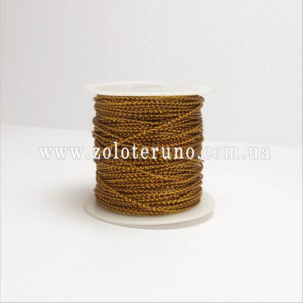 Декоративна нитка з люрексом, 1.5 мм, колір золотий