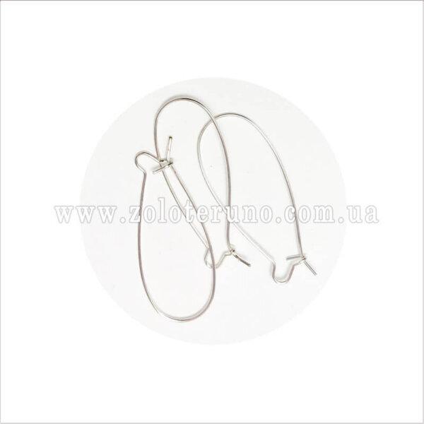 Ювелірні швензи для сережок, 40 мм, колір срібний