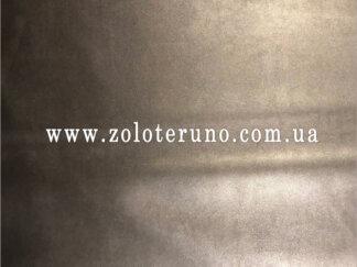 штучна шкіра для одягу, колір коричневий, ширина 150 см