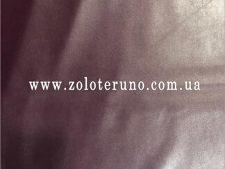 Шкіра, колір томно-фіолетова, ширина 150 см